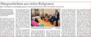 2016_interrel-frauenbegegnungstag
